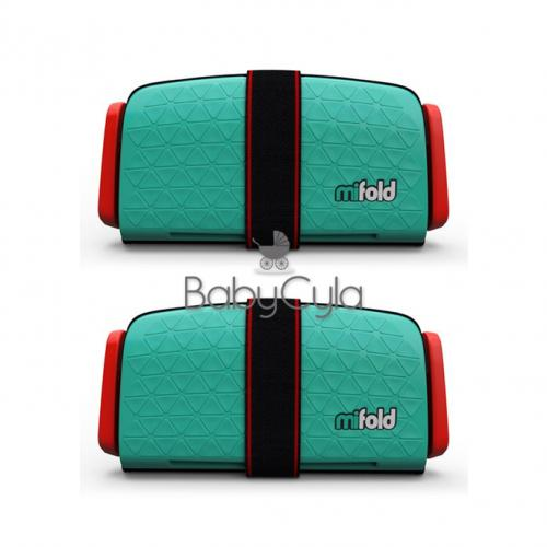 Booster Elevador Plegable Pack Family x 2